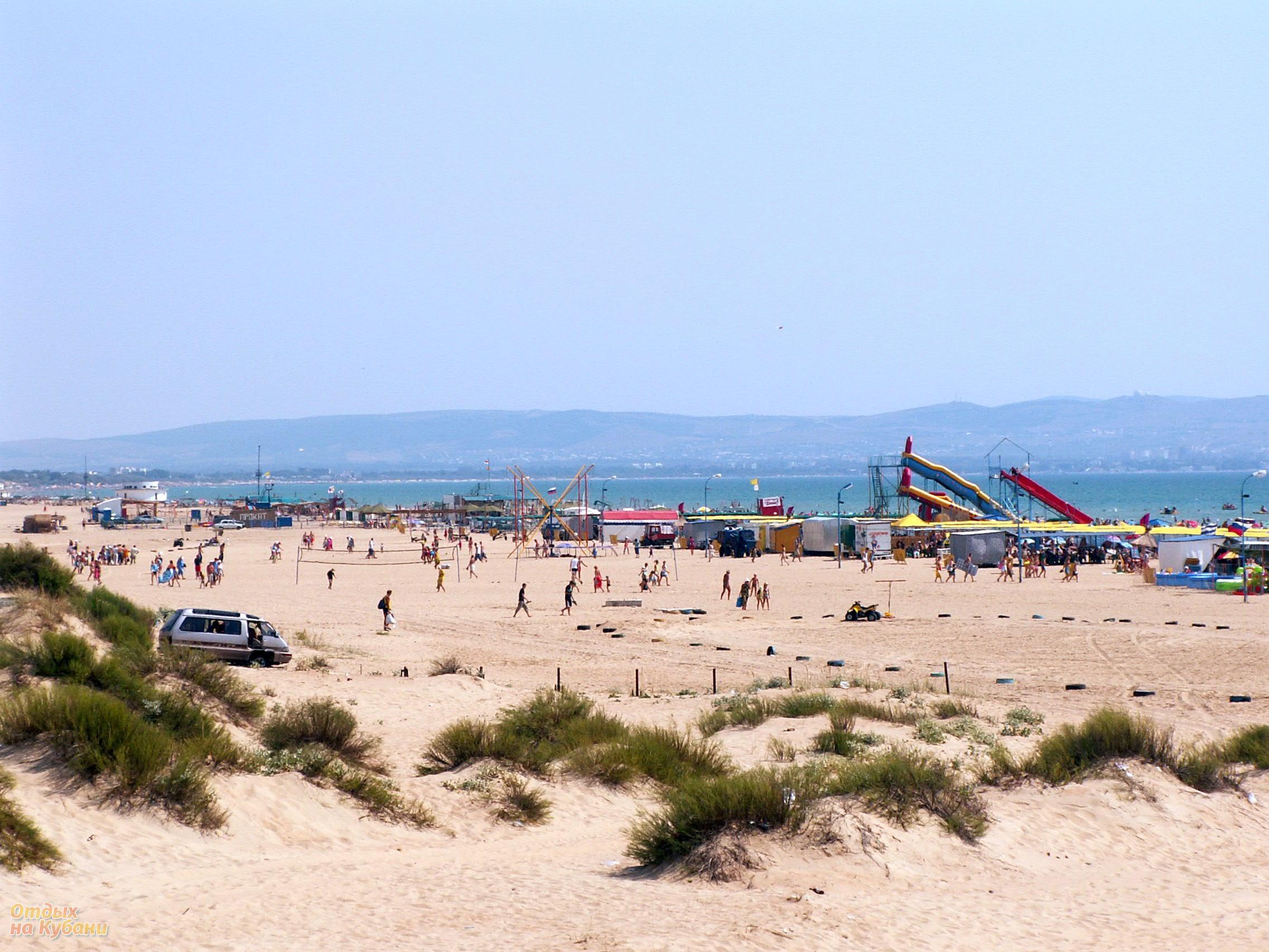 Анапа пляж в витязево фото отзывы